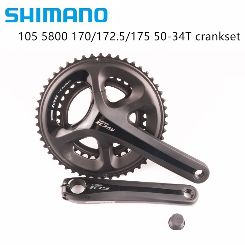 Shimano 105 FC-5800 Chainring Set 52//36 Black-NEW