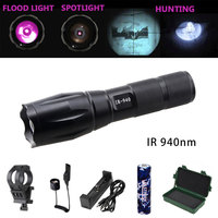 Zoom Infrared Flashlight 7W 940nm IR Night Vision Hunting Torch To be used with Night Vision Device