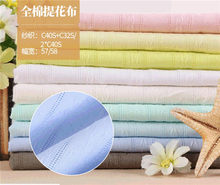 Wheat ear cotton gauze rob jacquard fabric Pajamas, children's wear, women's shirt fabric 546#(China)