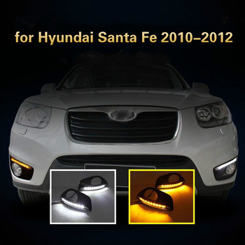 Dimmming style Relay 12v LED CAR DRL Daytime Running Lights accessories with fog lamp hole for Hyundai Santa Fe 2010 2011 2012