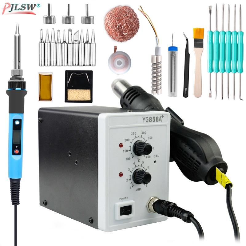 Hot Air Gun Mobile Phone Repair Welding Gun Thermostat Desoldering Station SMT Solder Soldering Iron Welding Tools YG858D