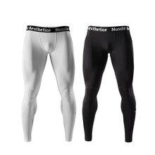 Skinny Sweatpants For Men Compression Pants Men Fashion Leggings Men 3D Fitness Pants ElasticTrousers