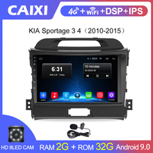 2 Din Autoradio Android 9.0 Multimedia Speler Voor Kia Sportage 2011 2012   2014 2015 2 Din Autoradior Met achteruitrijcamera