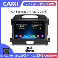 2 Din Radio samochodowe Android 9.0 odtwarzacz multimedialny dla Kia Sportage 2011 2012   2014 2015 2 Din autoradior z kamerą cofania