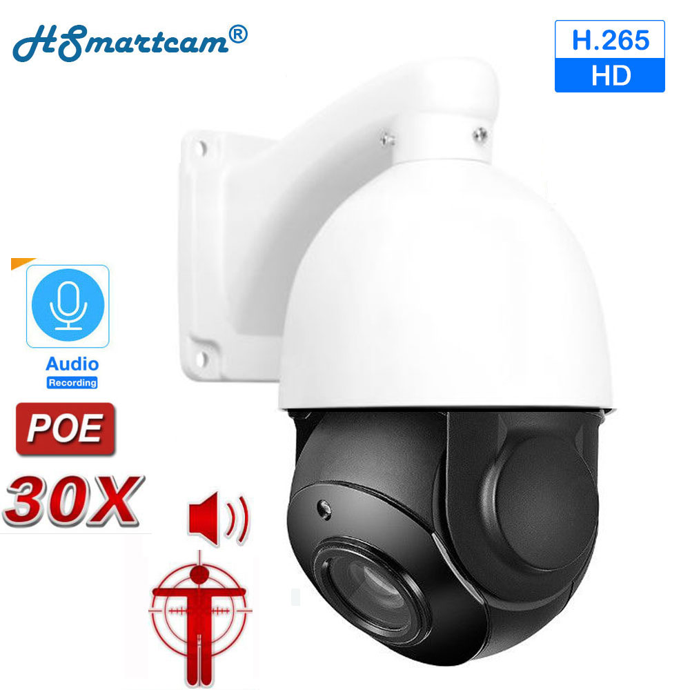 Outdoor 5MP POE PTZ HD Camera Person Detection Humanoid Recognition H.265 Auto Tracker 2MP 30x PTZ IP Speed Dome Camera