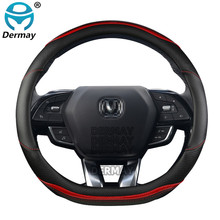 Para changan cs95 cs85 cs75 cs55 cs35 cs15 eado CX20 CX30 CX70 capa de volante do carro couro microfibra + fibra carbono acessórios automóveis