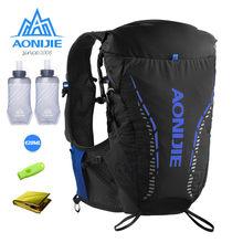 Aonijie c9104 sm ml lxl preto ultra colete 18l hidratação mochila pacote saco garrafa de água macia balão para trilha corrida maratona