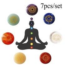 7 Pcs Natural Crystal Stone Chakra Set With Engraved Symbols Reiki Healing Rune Gift