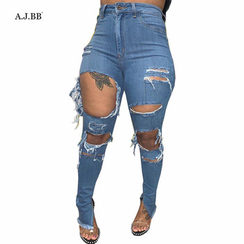 European sexy casual solid color jeans fashion hole fringe worn open women's trousers and Leggings
