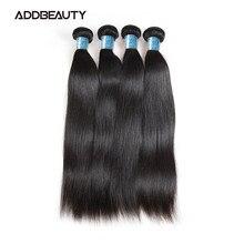 Virgem em linha reta remy cabelo tecelagem pacotes addbeauty peruano remy cabelo humano para preto feminino duplo desenhado cabelo cor natural