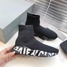Breathable Luxury Women Beige Sock Boots Exotic Dancer Flats