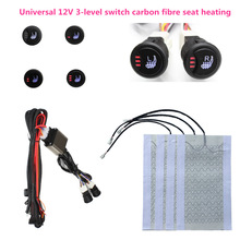 Universal 2 seats 4pcs 12v car carbon fiber 3 level heated seat heater pad switch kit Round Switch Winter Warmer Seat Covers