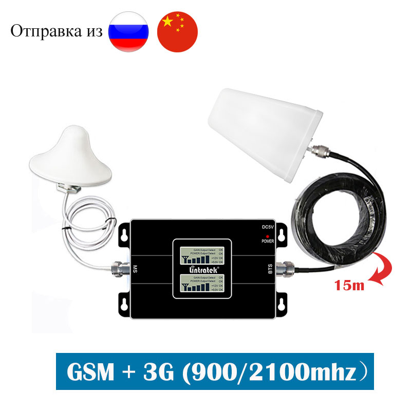Lintratek Dual Band 2G 3G 900 2100mhz Signal Booster GSM 900 WCDMA 2100 Repeater Cellular Amplifier Repeater 3g LCD Display Dk