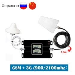 Lintratek dwuzakresowy 2G 3G 900 2100mhz wzmacniacz sygnału GSM 900 WCDMA 2100 Repeater sieci komórkowej wzmacniacz Repeater 3g wyświetlacz LCD dk