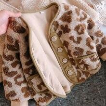 Manteau en fausse fourrure d'agneau pour Fille et garçon, veste de base pour enfant, Manteau léopard, automne et hiver