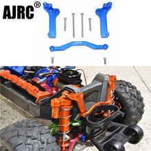 TRAXXAS 1/10 4s MAXX MONSTER TRUCK 89076-4 alliage d'aluminium avant/arrière support de choc réglable alternative #8938 8939(China)