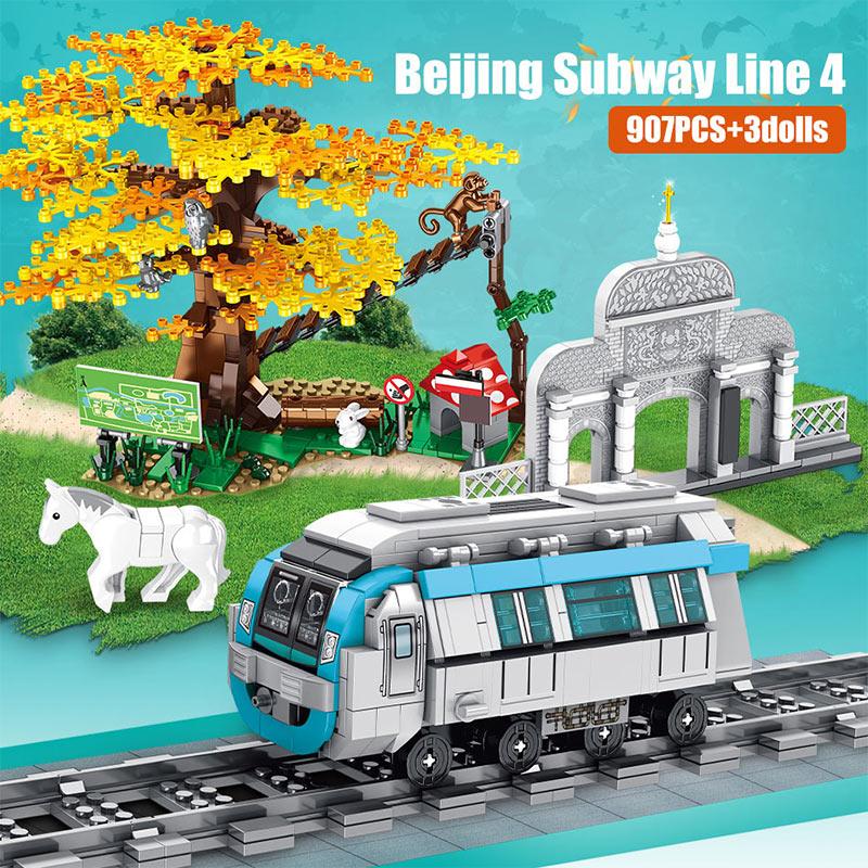 SEMBO Beijing Subway Line 4 Building Blocks
