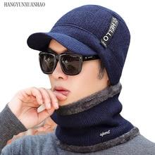 2019 New Winter Thick Beanie Hat Scarf Set Slouchy Knit Fleece Lined Skull Cap Gorras Bonnet Warm Baggy Winter Hat For Men Women