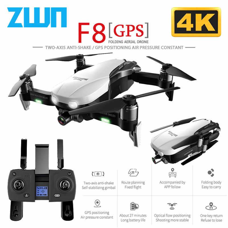 F8 GPS Drone con dos ejes anti-vibración auto-cardán estabilizador Wifi FPV 1080P 4K cámara sin escobillas Quadcopter Vs Zen K1 sd906