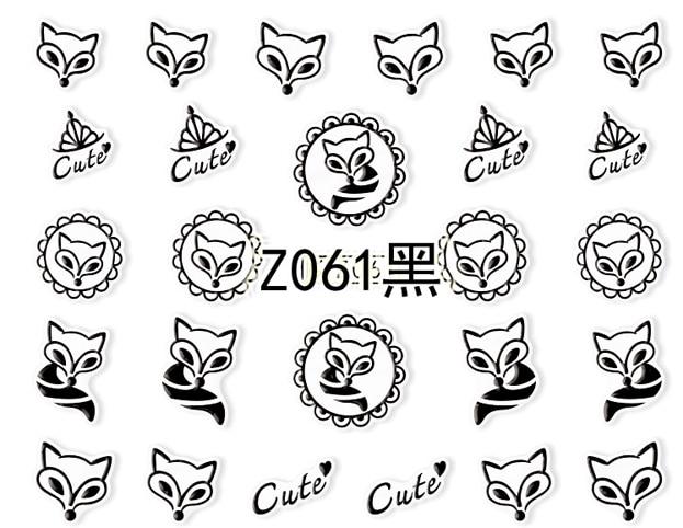 Z061 黑色