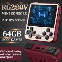 ANBERNIC-juegos Retro RG280V, 16G/64G-5000 juegos, pantalla IPS de 2,8 pulgadas, Mini consola de juegos portátil Retro, regalo para niños, 280V