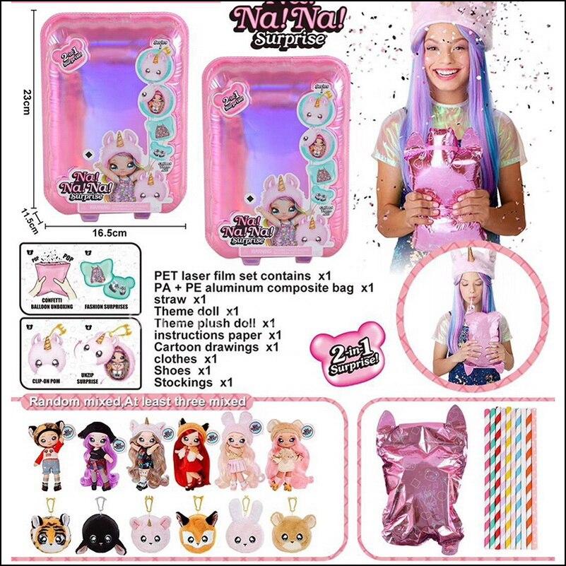 2020 novos chegam na na na! Surpresa moda lols boneca peial aniversários presente de natal para crianças