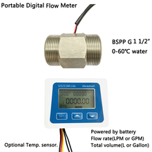 US211M Lite Portable Digital Flowmeter and Turbine Water Flow Sense SS BSPP G1 1/2