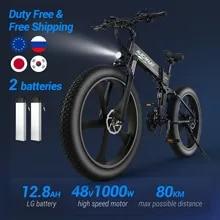 48v1000w-Fat-Tire Electro Bike Elettrica Bici 50km/H Max Cheap