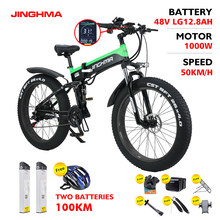 JINGHMA – vélo électrique R5, 48v, 1000w, 2021 pouces, nouveau modèle 4.0