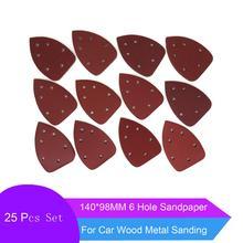 Шлифовальные листы с 6 отверстиями, 140*98 * мм, 25 шт.