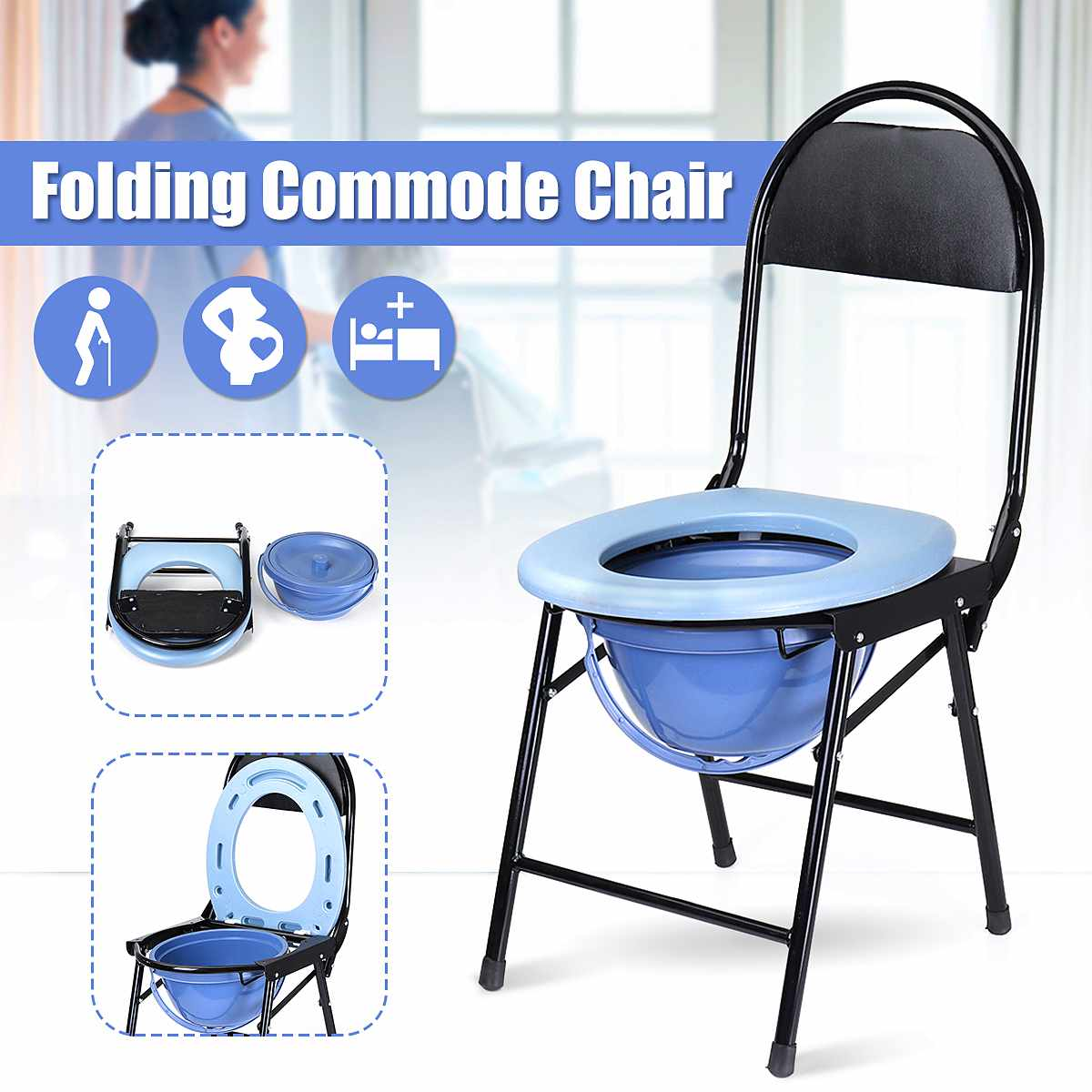 Portable Folding Bedside Bathroom Potty Toilet Convenient Commode Seat Shower Chair No-slip Feet For Elderly Disabled People