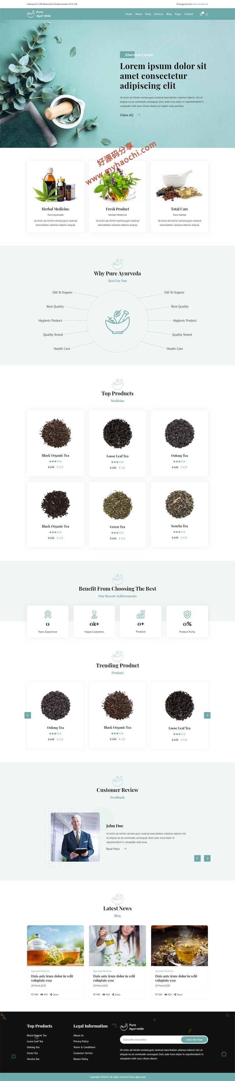 响应式茶叶购物商店电商网站模板