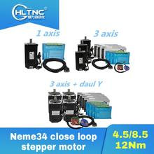 CNC Nema34 קרוב לולאה 4.5Nm 8.5Nm 12Nm מנוע צעד + HBS860H היברידי נהג + 400w60v אספקת חשמל + MACH3 בקר לוח עבור CNC