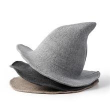 Современная шляпа ведьмы на Хэллоуин новая шерстяная женская