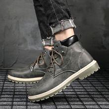 Ботинки мужские кожаные высокие ботинки на платформе Повседневная