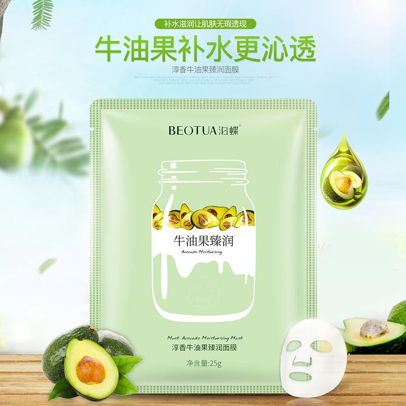 Skin Care Facial Moisturizing Shrinking Pores Oil Control Mask Beauty Whitening Brighten Sheet Mask Cosmetic Beauty Mask-2