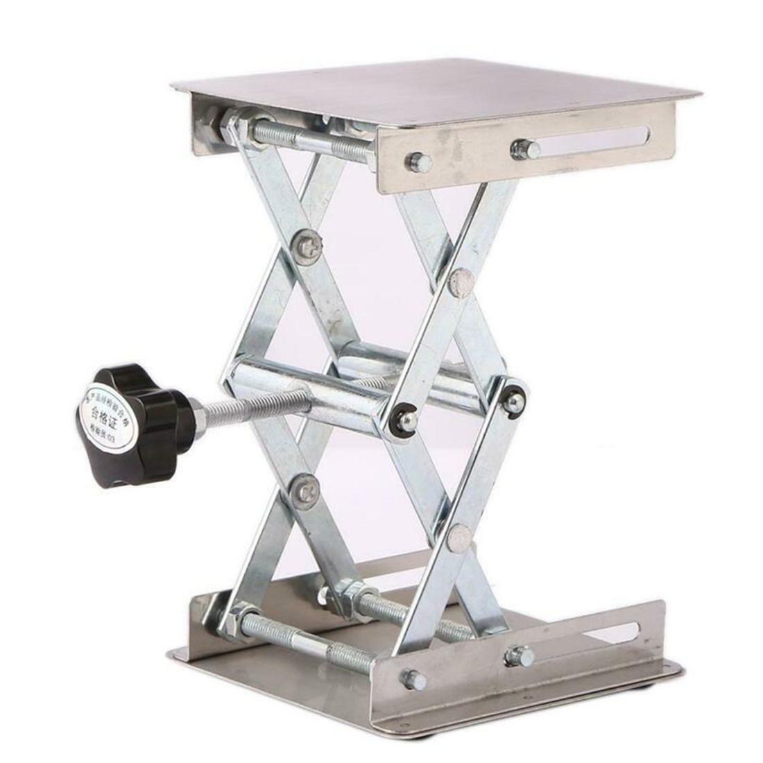 Tool Lift Table Stainless Steel <font><b>Router</b></font> Woodworking <font><b>Lifter</b></font> Lifting Base image