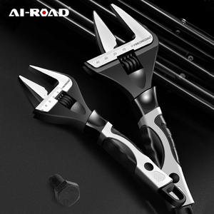 Nut Wrench 6/8/10/12 Inch Bathroom Wrench High Strength Household Adjustable Large Open Wrench High Quality Plumbing Repair Tool