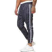 SKU: K18 - men big yards elastic fashion grid with casual pants