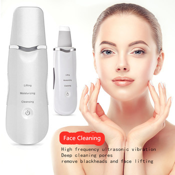 Ultrasonic Scrubber Deep Cleansing Face Scrubber Facial Cleansing Shovel Exfoliating Skin Scraper Peeling Beauty Instrument ultrasonic ion deep cleansing skin scrubber pore cleansing exfoliating to blackhead usb charging portable facial peeling shovel