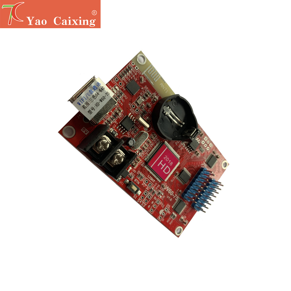 Aliexpress Shipping Free Smallest Full Color Led Matrix Electronic Moving Text Controller Board