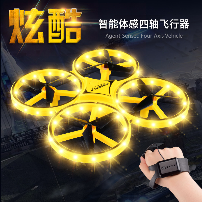 Smart Gesture Somatosensory Remote Control Four-axis Douyin Aircraft Intelligent Suspension Sensing Unmanned Aerial Vehicle Chil