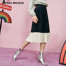 Vero Moda New Ins Style Mid-length Pleated Skirt | 319316543