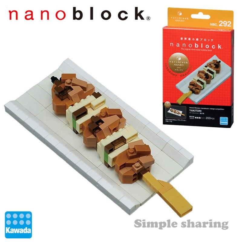 nanoblock NBC/_292 Yakitori