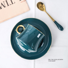 Gold ring Green Black Ceramic Coffee Cup and Saucer Porcelain Tea Cup dish Set Couple Valentine's Day Present Wedding Gift Box