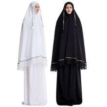 2 stuks Moslim Vrouwen Traditionele Robe Jurk Double Layer Islamitische Gebed Sets