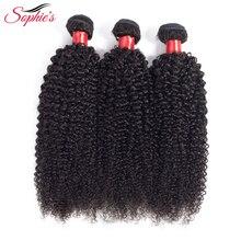Перуанские пучки волос Софи кудрявые пучки вьющихся волос не Реми человеческие волосы пучки с закрытием двойное наращивание волос