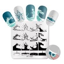 PICT YOU Square stemplowanie płyt ze stali nierdzewnej Overprint Wave Series obraz paznokci wzory pieczątek akcesoria do paznokci narzędzie F001