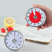 Round Kitchen Timer Time Reminder Kitchen Gadgets Cooking Clock With Magnet Base Countdown Alarm Mechanical Cooking Count Up New