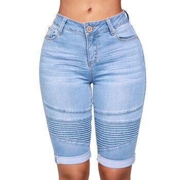 Womens Elastic Denim Shorts
